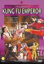 Gong Fu Huang Di