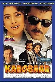 Karobaar: The Business of Love(2000) Poster - Movie Forum, Cast, Reviews