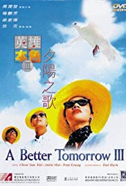 A Better Tomorrow III: Love and Death in Saigon โหด เลว ดี 3