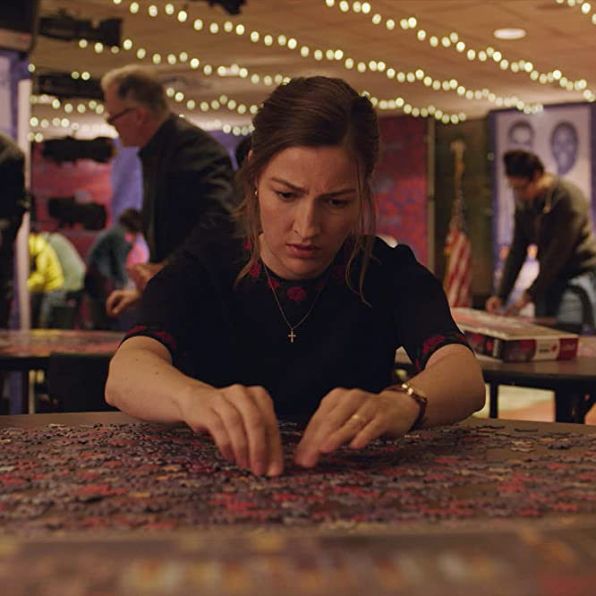 Kelly Macdonald in Puzzle (2018)