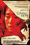 Zhang Yimou and Gong Li Reunited in 'Return'