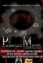Primary image for Pickman's Model