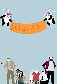 China, IL Poster