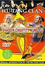 Shao Lin tong zi gong