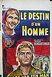 Fate of a Man(1959) Poster - Movie Forum, Cast, Reviews