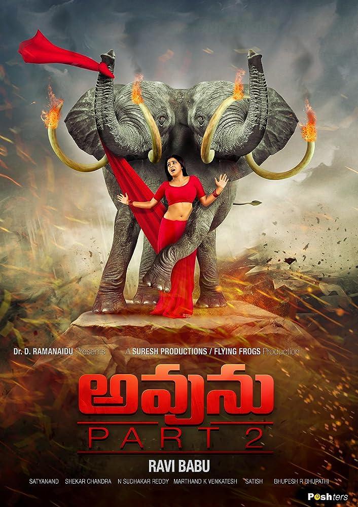 Avunu (2012) Dual Audio 720p UNCUT HDRip x264 [Hindi + Telugu] 1.GB