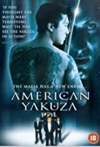 Primary image for American Yakuza
