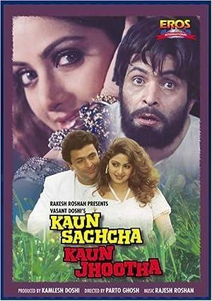 Anwar Khan (dialogue assistant) Kaun Sachcha Kaun Jhootha Movie