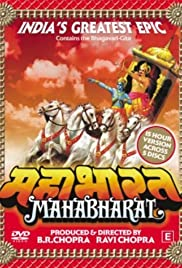 Madri is gifted to Pandu, Pandu is resting and Sage Kindama's curse on Pandu Poster