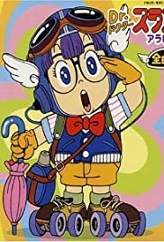 Midori Bakuhatsu! Senbee no Unko Tare 2 Poster