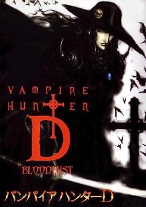 Vampire Hunter D: Bloodlust poster