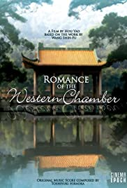 Xixiang ji Poster