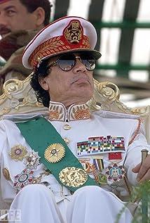 Muammar Gadaffi Picture