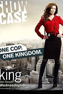 King Serie