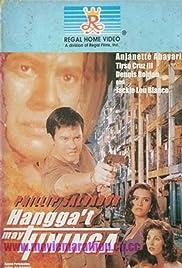 Hangga't may hininga Poster