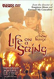 Life on a String(1991) Poster - Movie Forum, Cast, Reviews