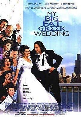 My Big Fat Greek Wedding - Hochzeit auf griechisch (2002 ...