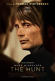 La chasse (2012) Poster