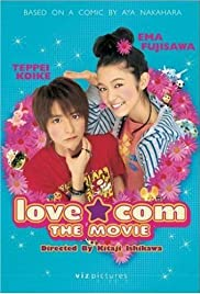 Love.Com: The Movie Poster