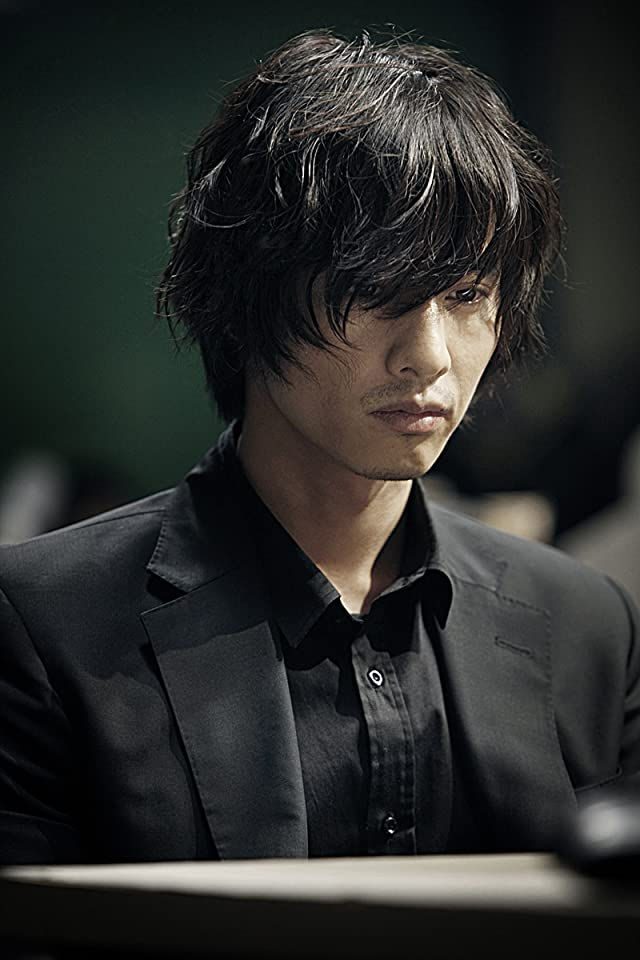 Won A Year Subscription To Men S Health Was Happy Until: Won Bin Spam [warning Too Sexy]
