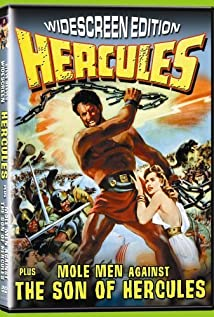 Hercules Is The Son Of