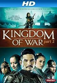 King Naresuan 2 ตำนานสมเด็จพระนเรศวรมหาราช ภาค 2 ตอน ประกาศอิสรภาพ