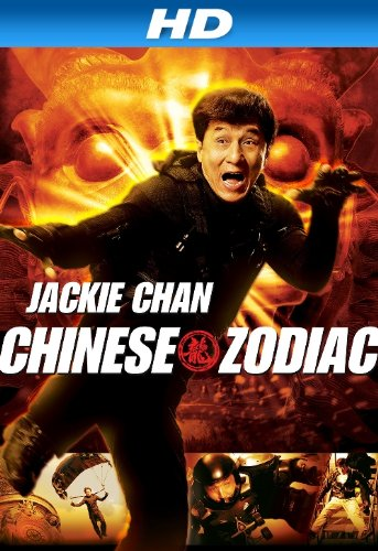 Poster Of Chinese Zodiac 2012 Full Movie Download 300MB In Hindi English Dual Audio 720P Compressed Small Size Pc Movie at movies365.in