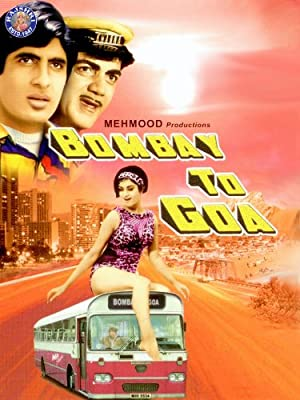 Rajendra Krishan (dialogue) Bombay to Goa Movie