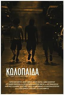 Kolopaida movie