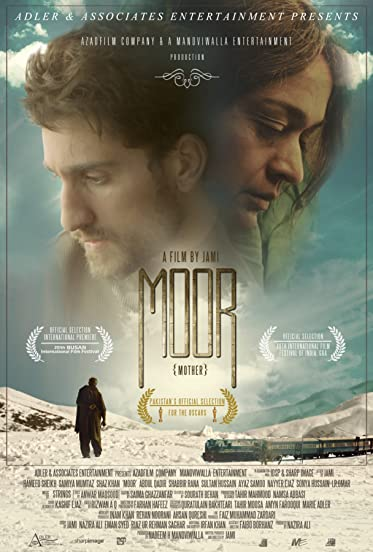 Moor 2015 480p HDRip Full Pakistani Movie Download