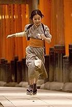 Suzuka Ohgo