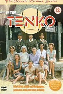 Tenko movie