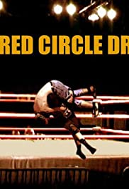 Squared Circle Dreams Poster