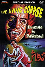 Dracula in Pakistan Poster