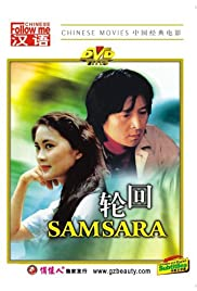 Lun hui Poster