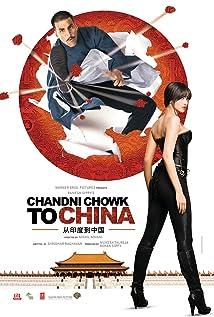 Bohemia chandni chowk to china live webcam