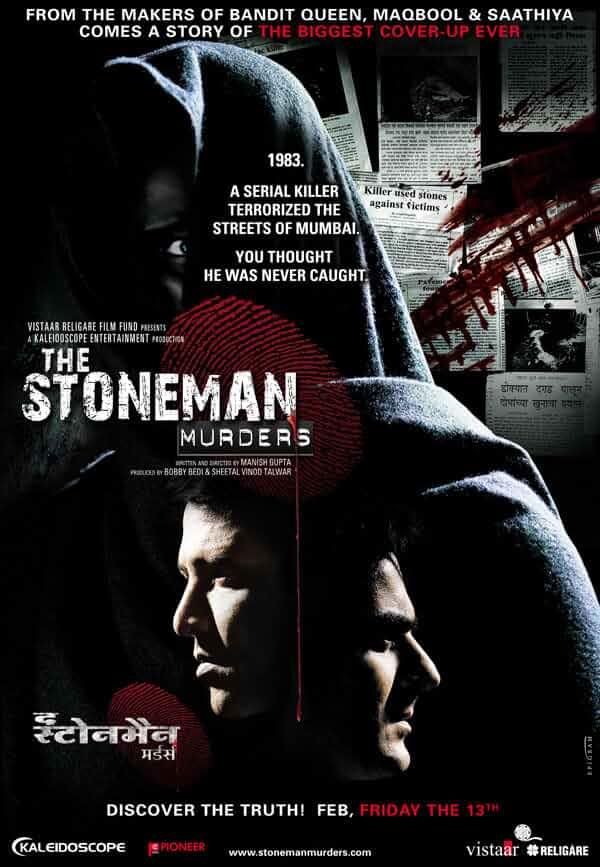 The Stoneman Murders (2009) Full Movie Watch Online Free Download
