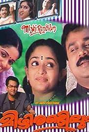 Mizhi Randilum Poster