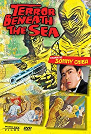 The Terror Beneath the Sea (1966) Poster - Movie Forum, Cast, Reviews