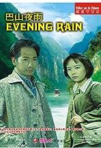 Ba Shan Ye Yu