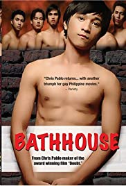 Losing your virginity at a bathhouse
