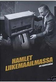 Hamlet liikemaailmassa Poster