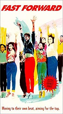 Fast Forward (1985) - IMDb