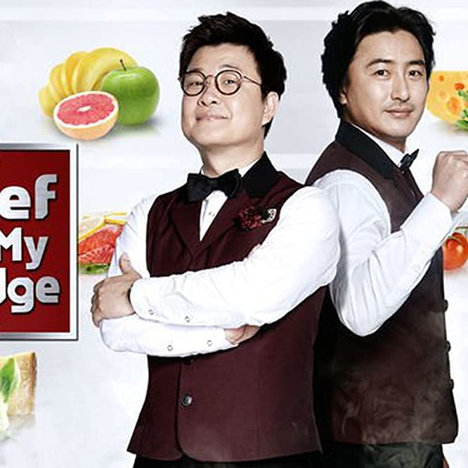 Please Take Care of My Refrigerator (2014)