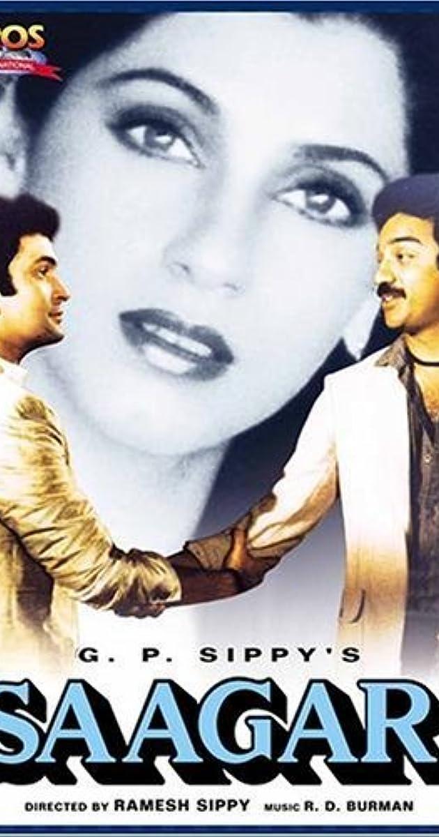 subtitle for 2 Jia Aur Jia movie download
