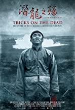 Tricks on the Dead: The Story of the Chinese Labour Corps in WWI