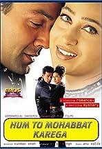 Hum To Mohabbat Karega