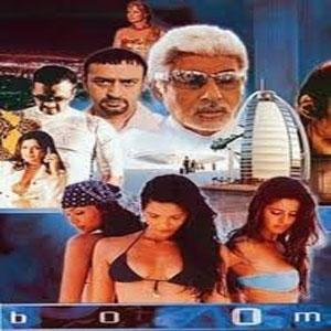 Poster Of Boom (2003) Full Movie Hindi Dubbed Free Download Watch Online At movies365.in