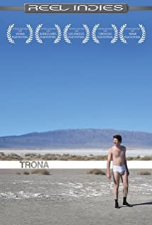 Trona movie