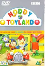 Primary image for Noddy in Toyland